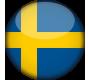 Werkel (Швеция)