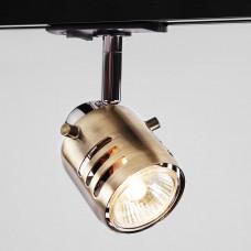 Трековый светильник Leonardo 20076/1